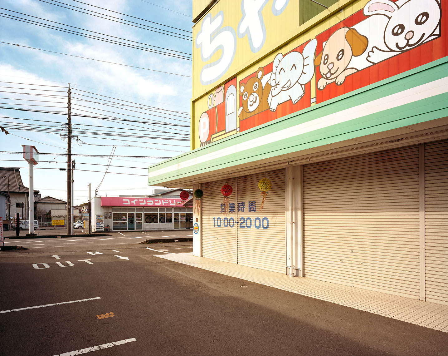 Toy-shop-2-Shimada-City